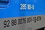 """Bombardier 34462 - PRESS """"285 101-5"""" 30.07.2015 Leipzig-Schönefeld [D] Marcus Schrödter"""