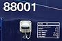 """Stadler 2851 - DRS """"88001"""" 24.05.2017 - CreweMark Barber"""